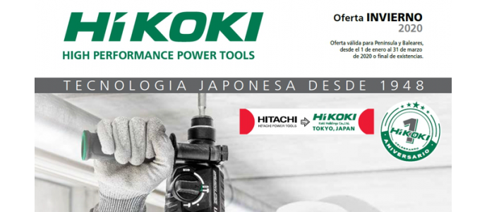 Oferta INVIERNO 2020 Hikoki Power Tools